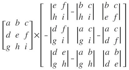 余 因子 行列 計算機