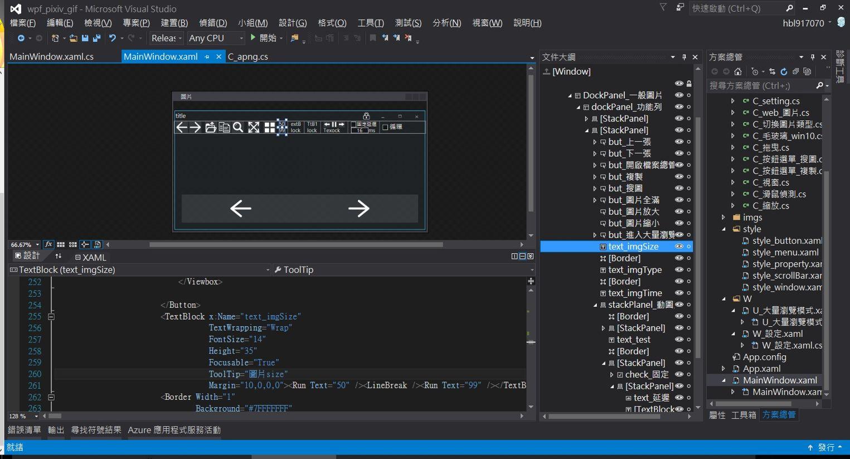 dd33eb2ca261eb9f8d7882b42faaee1b - AeroPic 免費高質感、功能齊全又好用的圖片檢視器,取代Windows內建的看圖軟體