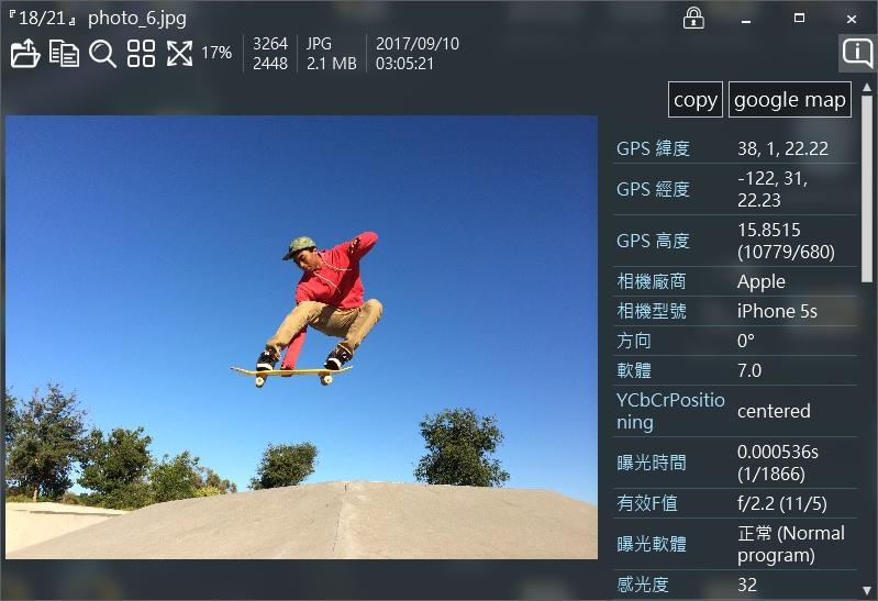 0b201811e3d8f8801c9373d7f8befa8a - AeroPic 免費高質感、功能齊全又好用的圖片檢視器,取代Windows內建的看圖軟體