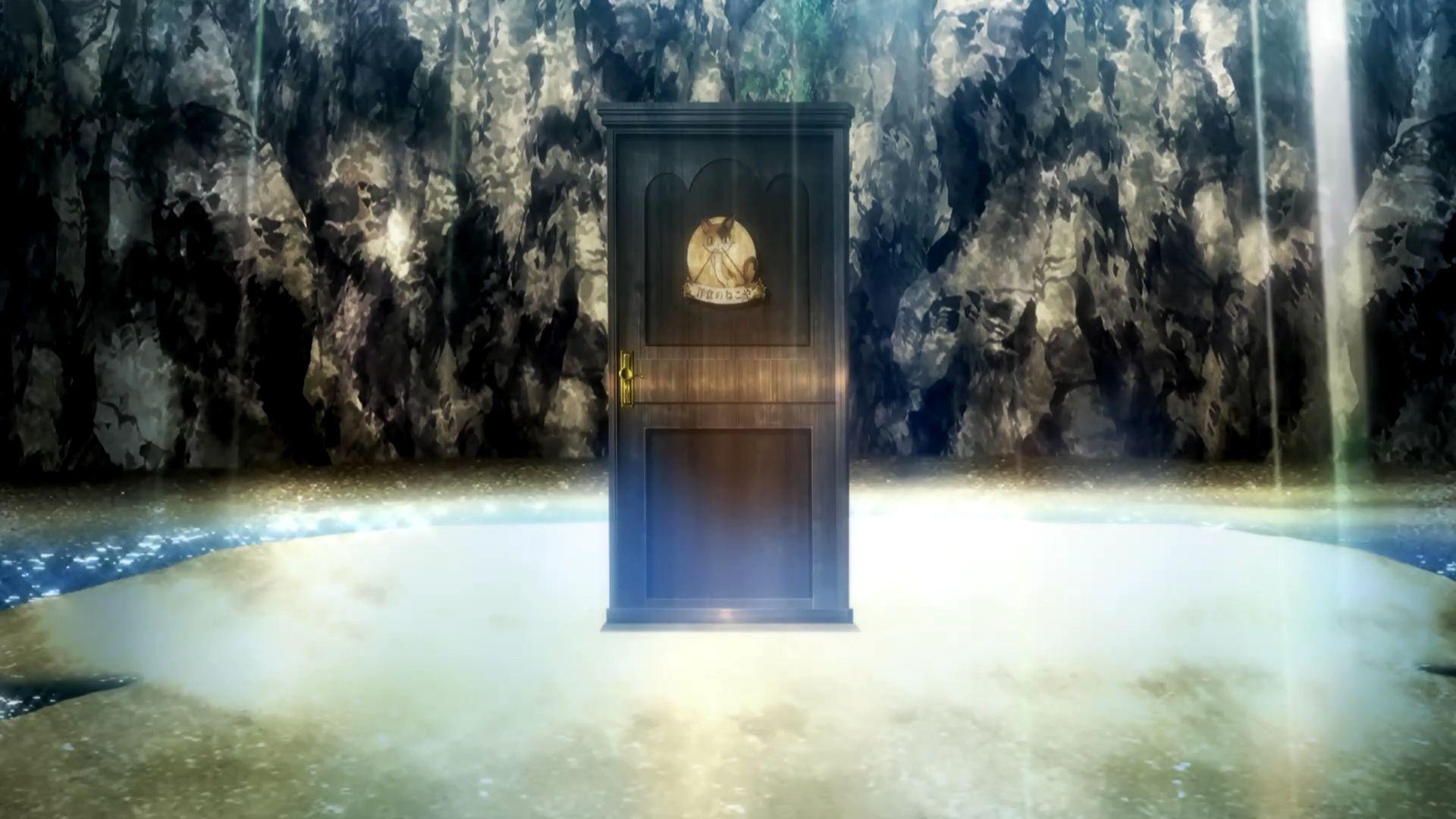 Гифка дверь в другой мир возможно