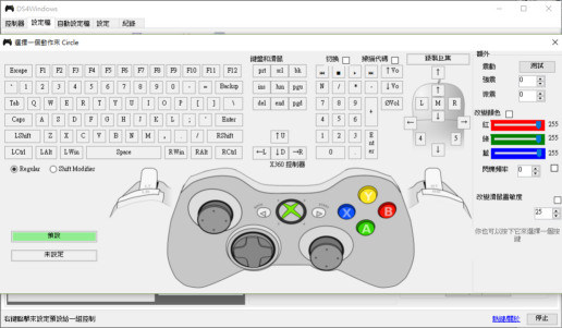 討論】終生手把派Xbox One, PS4, NS 手把in PSO2 @夢幻之星網路促進會哈