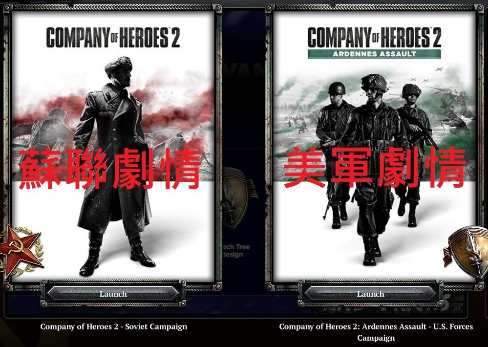 Case Blue Company Of Heroes 2 : Company of heroes theater of war challenge case blue dlc kharkov