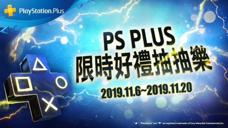 ps store 序號