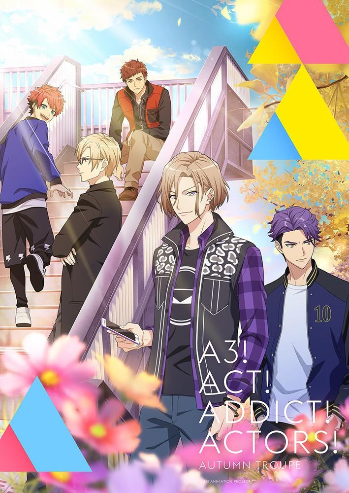 《A3!》第二季动画公开主视觉图 预计10月开播