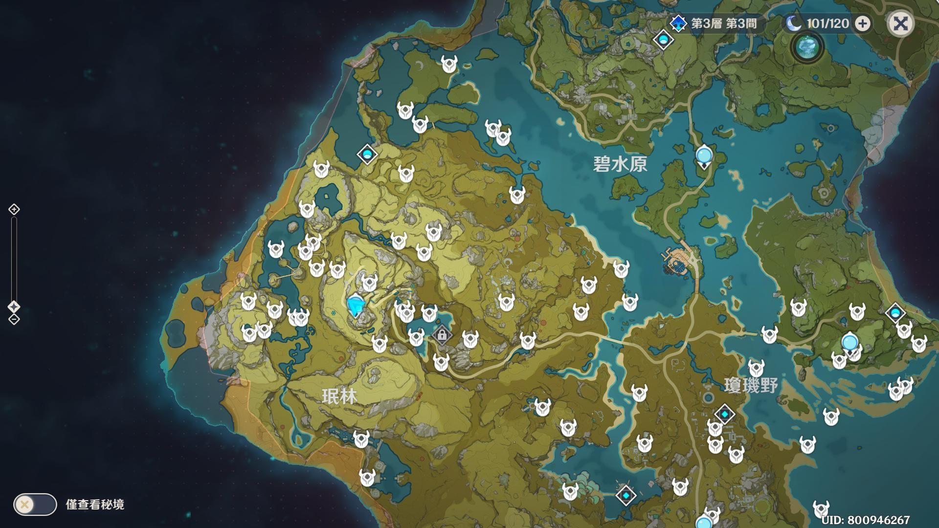 【原神】岩神瞳位置一覽懶人包,131個岩神瞳地點大全。(含成就、顏色區分圖、岩神瞳全位置影片) - 攻略, 懶人包, 地點, 原神, 岩神瞳, 岩神 - 敗家達人推薦